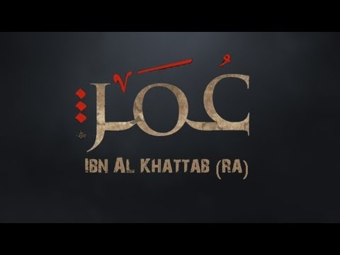 Umar Ibn Al-Khattab (ra) || The Leader of The Muslims