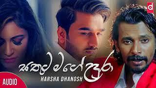Video Sathuta Mage Udura - Harsha Dhanosh new hit song download MP3, 3GP, MP4, WEBM, AVI, FLV Oktober 2018