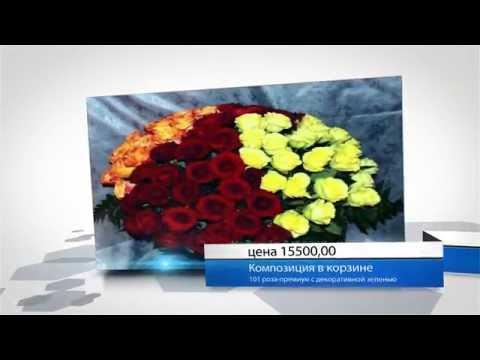 Доставка цветов в Новоуральск-интернет-магазиниз YouTube · С высокой четкостью · Длительность: 34 с  · Просмотров: 152 · отправлено: 04.12.2015 · кем отправлено: нескучный сад новоуральск