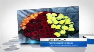 Доставка цветов в Новоуральск. Интернет-магазин.(Добро пожаловать на канал магазина цветов