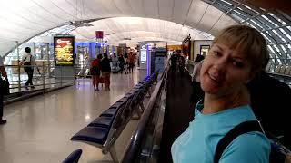 Таиланд Аэропорт Бангкока Суварнабхуми