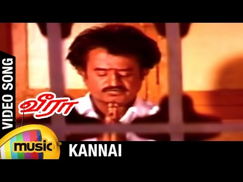 Kannai Full Video Songs | Veera Tamil Movie | Rajinikanth | Meena | Roja | Ilayaraja