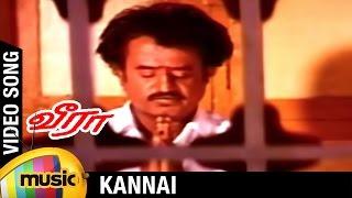 Kannai Full Video Songs | Veera Tamil Movie | Rajinikanth | Meena | Roja | Ilayaraja