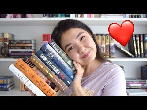 Любимые писатели 💖|| Современная проза