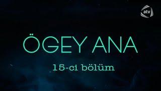 Ögey ana (15-ci bölüm)
