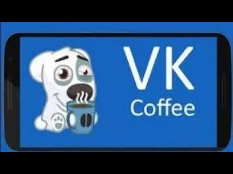 Обзор VK Coffee||взлом Вконтакта||вконтакт для царей