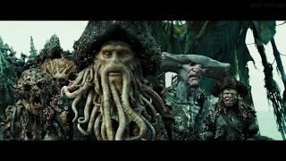 Дейви Джонс - ДНОООО (Пираты Карибского моря: Сундук мертвеца)