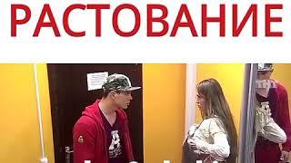 Григоренко и Ашмарина.Расставание