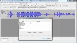 Audacity Урок по работе со звуковым редактором