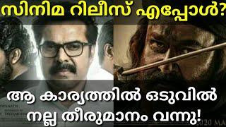 Gambar cover Marakkar Latest Malayalam Movie Updates #One #Marakkar #MalayalamMovie