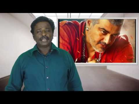 VEDHALAM Review - Ajith Kumar - Tamil Talkies