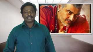 vedhalam full movie review ajith kumar lakshmi menon anirudh shruti haasan tamil talkies