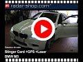Detecteur de radar laser Stinger Card BMW M5
