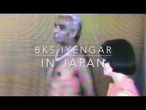 b.k.s.iyengar-アイアンガーヨガ、子供を観察しよう。