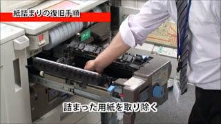 動画マニュアル作成プロセス thumbnail