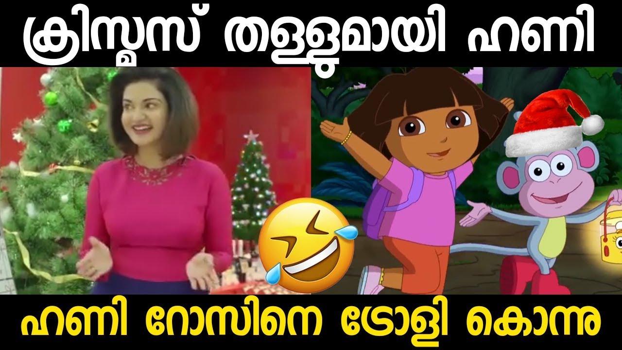 ഇത-പ-ല-ന-ച-ച-റൽ-അഭ-നയ-വ-റ-ഇല-ല-honey-rose-troll-video-big-bazar-ad-troll