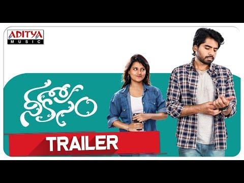 Nee Kosam Theatrical Trailer || AvinashKokati || SrinivasaSharma || Alluramma Annapureddy