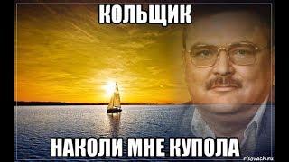 Михаил Круг - Кольщик (с текстом в описании)