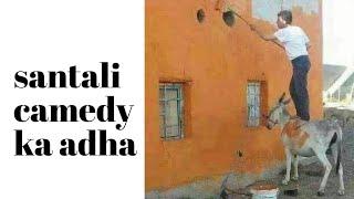 Santali  comedy funny video
