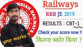 RRB JE RESULT ( ALL ZONE ) SCORE / MARKS . CHECK YOUR SCORE NOW & SCORE CARD