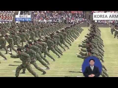 국군의날 특전사 특공무술 KOREA ARMY [HD]
