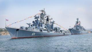 Современный Черноморский флот ВМФ России, Modern Black Sea Fleet of the Russian Navy