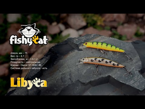 Fishycat Fishycat Libyca 75SP  Анимация/ Описание/ Характеристики