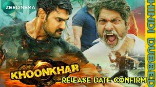 Jaya Janaki Nayaka ( Khoonkhar ) Hindi Dubbed Full Movie | Release Date Confirm