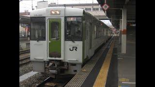 【JR東日本・キハ110系】快速 あがの 新潟行 会津若松→新潟 キハ110-201