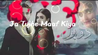 Do Bol ((( Full Song ))) Lyrical Ost Pakistani Do Bol Drama ARY DIGITAL Edit By Love Muzik 2019