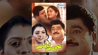 comedy movies | Chikpete Sachagalu – ಚಿಕ್ಪೇಟೆ  (2009) | kannada comedy scenes | kannada comedy