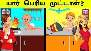 INTERESTING STORY RIDDLES - 3 | Brain Games#55| Tamil Riddles | தமிழ் புதிர்கள்