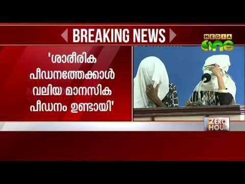 CPM leader and others gang raped me, says woman in press meet