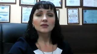 Адвокатское бюро Ольги Котик(, 2016-11-11T13:59:12.000Z)