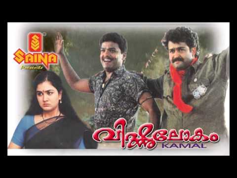 Aadyavasanthame HD- Vishnulokam