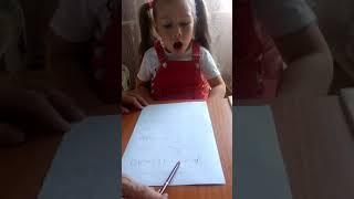 Вероника учится читать  Видеоурок про гласные