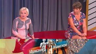 Мужское / Женское - Набаррикадах. Выпуск от28.08.2017