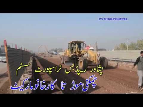 Peshawar Rapid Bus Transport 21 des 2017