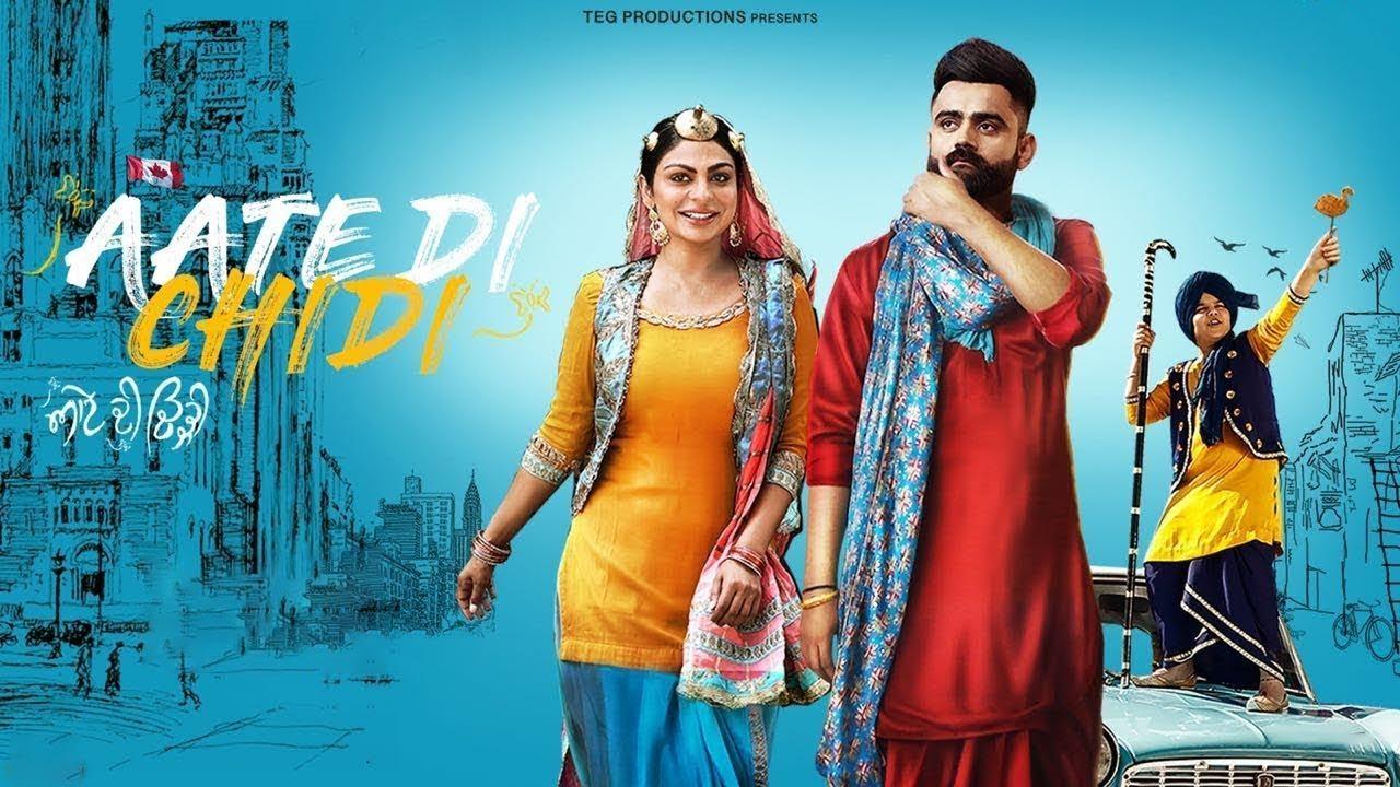 Movie download punjabi 2018 | HAPPY DI WEDDING PUNJABI COMEDY MOVIE