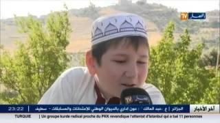 عزت ...فتى روسي يعتنق الاسلام في شهر رمضان