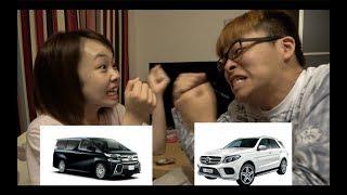 【SUV対ミニバン】ファミリーカー買います!徹底討論!