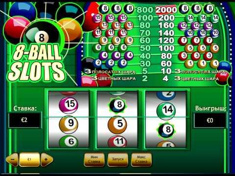 Игровой автомат babooshka играть бесплатно