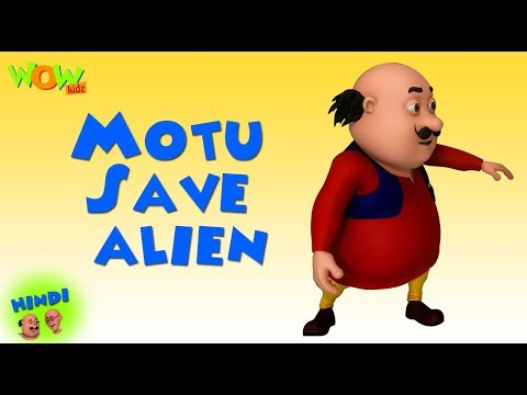 Motu Saves alien - Motu Patlu in Hindi - 3D Animation Cartoon - As on Nickelodeon thumbnail