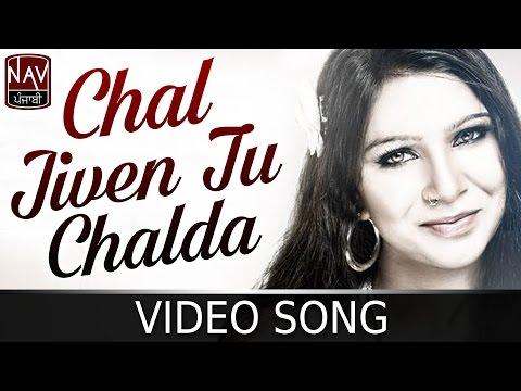 Chal Jiven Tu Chalda | Jyoti Gill | Punjabi Sad Song | NAV Punjabi