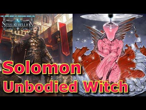 Solomon.. SAA TOBUWAYO!  [Shadowverse]