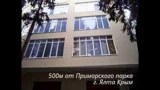 видео Новостройки в Гаспре