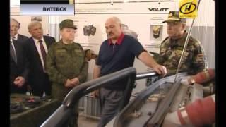 По последнему слову техники: Лукашенко посетил 103-ю мобильную бригаду в Витебске