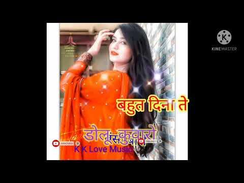 🔴Live New rasiya status 2021 satto Gurjar rasiya / Rahul  Gurjar  Bharatpur new rasiya song 2021💕💔💕💕