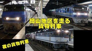 両備鉄道11号形電気機関車 - Jap...