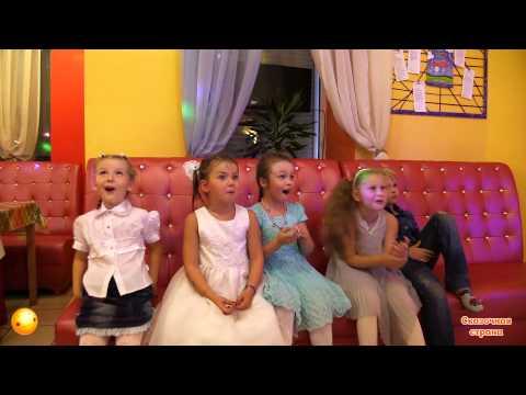 """Детский день рождения в СПб """"Сказочная страна"""""""